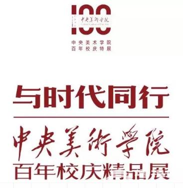 2018北京亲子游好去处 适合一家人度假的地方推荐[墙根网]