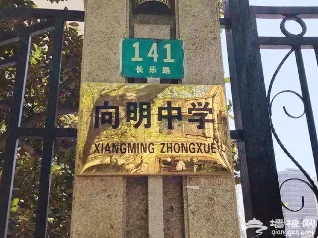 上海最有钱人不住在陆家嘴,居然是在这三条马路[墙根网]