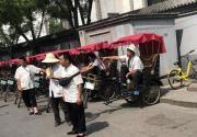 老北京胡同游 黄包车服务费用不一