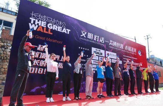 2018长城马拉松开跑 体操世界冠军毕文静参赛