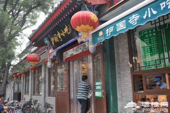 这条有年头儿的美食街,藏了地道的京城美食![墙根网]