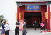避暑山庄与外庙瑰宝展在中国园林博物馆开幕 乾隆玉玺首次在京亮相