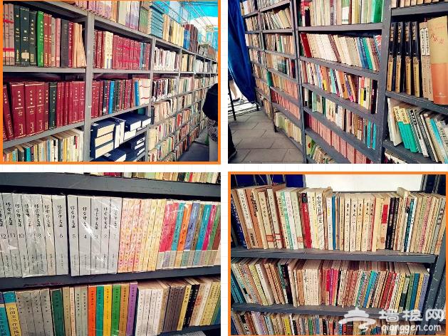 朝阳公园书市,是读书人的天堂![墙根网]