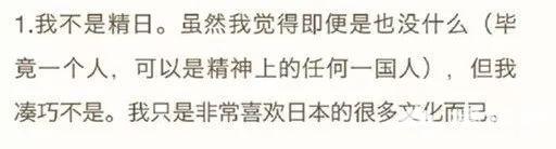 北京日报批罗永浩:你的三观被锤子砸碎了吗[墙根网]