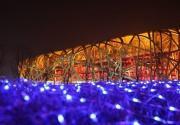 今年是鸟巢建成及北京奥运举办10周年 京剧灯光交响乐亮相鸟巢