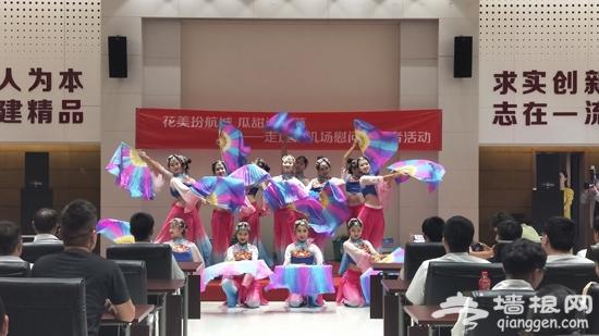 """""""大兴西瓜节""""走进北京新机场慰问建设者"""