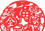 来第三届北京顺义樱桃采摘旅游文化节目睹非遗风采
