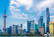 2018北京国际旅游博览会:时尚之都上海