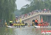 端午公園游客突破百萬人次 京城各處龍舟活動五花八門