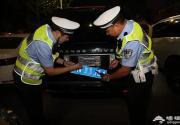 工体夜查涉牌豪车 三辆豪车被扣车主被拘留处罚