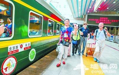 """""""京和号""""旅游专列再首发 今年新增哈密停靠站点[墙根网]"""