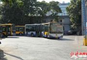 北京公交下周起调整撤销多条线路:有利这些地区市民出行