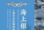 七月上海观展指南新鲜出炉,快点收藏吧!