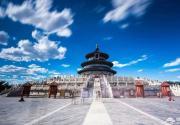 北京中轴线申遗确定 14 处遗产点 从北向南逛遍四九城浓缩的精华