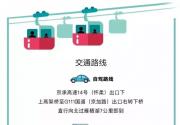 青龙峡画舫、游船、快艇7月15日起暂停运营