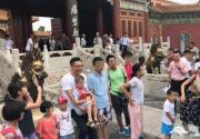 网友故宫偶遇刘烨 网友:这是火华社长粉丝见面会