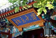 北京大学预约参观上线!请看最新游览秘籍~不可不去的17个景点!