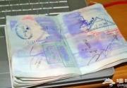 护照有这几种状况,签证办好了你也上不了飞机!