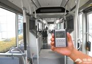 北京9条公交线路下周五起优化调整 专110路被撤销