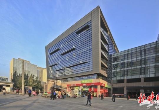 北京在建三大交通枢纽 北苑北明年9月建成投入使用