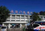 注意!北京要撤销这5个长途客运站,新建9个综合交通枢纽!