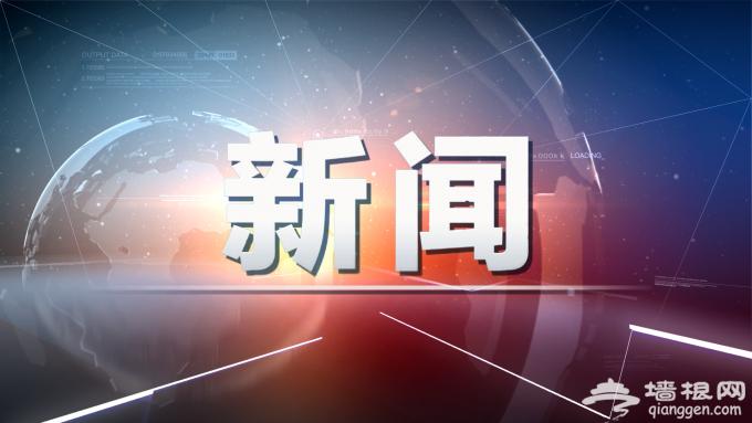 北京4条公交线路下周四起调整,516路将调整后首末站[墙根网]