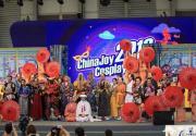 2018上海chinajoy 时间+门票+地点