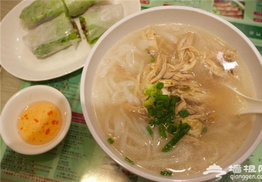 美食推荐之好吃的越南餐厅