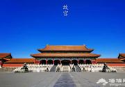 《延禧攻略》的热播,让北京这个地方又又又火了!