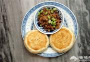 京城里的特色烧饼,老北京的特色小吃之一!