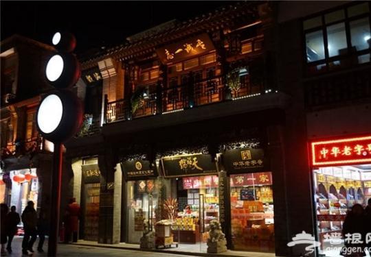 立秋后该吃什么?老北京人都是这么贴秋膘的……