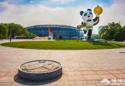 """北京奥林匹克公园""""十八景""""发布 将开发系列""""北京礼物""""旅游纪念品"""