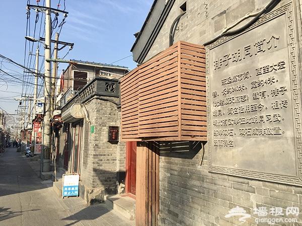 《邪不压正》里的北京前门,究竟是个什么门?