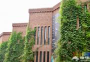 红砖美术馆
