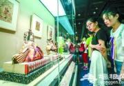 300年前北京东京重现首博 展览将持续到10月7日
