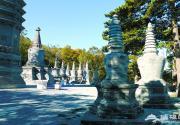 《少林寺》中的塔林北京也有 门头沟戒台寺32塔两座已逾千年