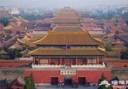 代表北京宽度的标志,你了解吗?
