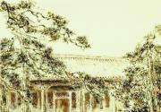 雍和宫的东书院