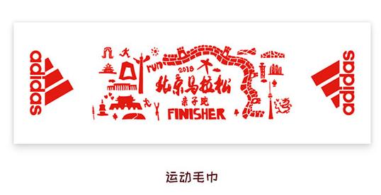 2018北京马拉松亲子跑装备包物品一览(图)[墙根网]