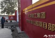 北京环球主题公园将建滨水景观 做到四季有景、三季有花