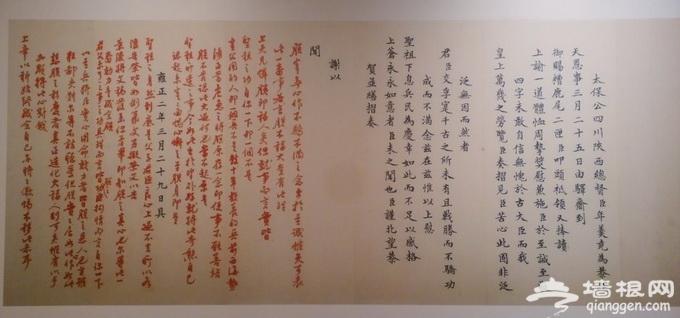 """雍正在位13年朱批奏折写出不少""""名句"""",康熙读个奏折还能看见笑话?[墙根网]"""