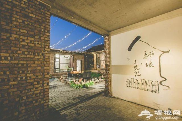 藏在北京延庆的14家民宿,让你不出北京就能过上田园生活[墙根网]
