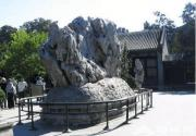 颐和园矗立一块石头,导游却奉劝游客不要上前合照,有何原因?