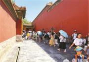延禧宫成故宫热门 真实的延禧宫其实是北京最早的烂尾楼