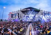 2018国庆上海音乐节汇总