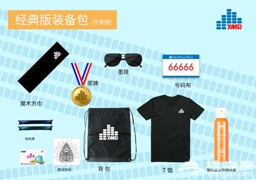 2019北京泡泡亲子音乐跑装备领取指南