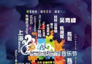 2018上海中秋节去哪里玩 中秋节最佳去处(图)