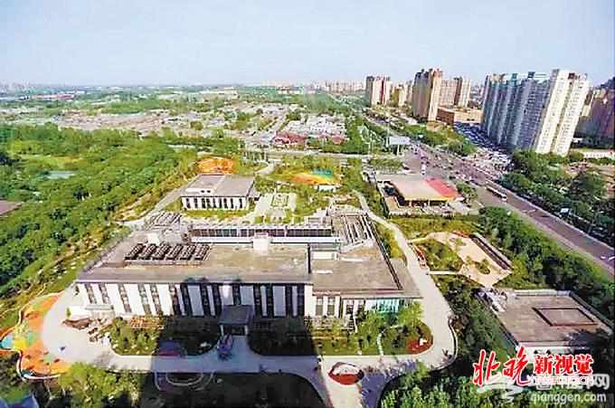北京朝阳区儿童主题公园已完成第二次整改:历经10年波折 十一将开放[墙根网]