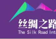 2018西安丝绸之路国际艺术节攻略
