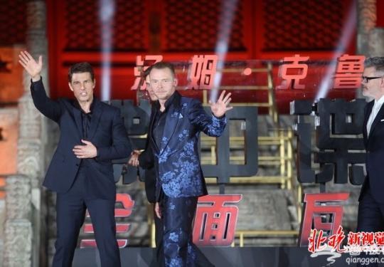 北京太庙举行《碟中谍6》首映式 导演携主演阿汤哥等亮相